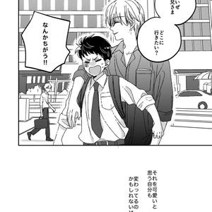 Dearest【DL版】