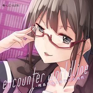 Encounter Worldline