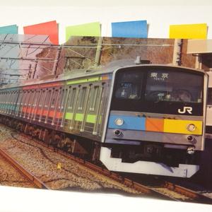 ウソ電色変えクリアファイル 武蔵野線205系