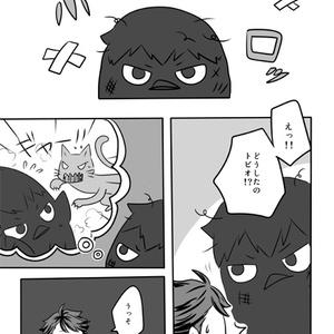 及川さんとカゲガラス(影及)