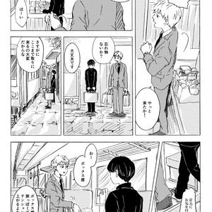 正夢(あんしんBOOTHパック発送)