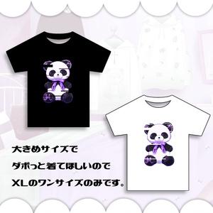 ましろぱんだちゃんTシャツ全2色