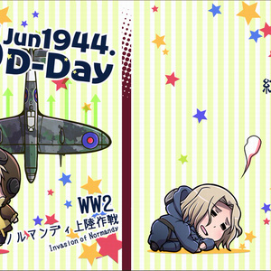 6 Jun 1944.D-Day