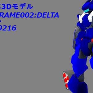 【VRChat】オリジナル3Dモデル「アサルトフレーム00:デルタ」