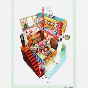ポストカード◆E「レトロ・箱世界」