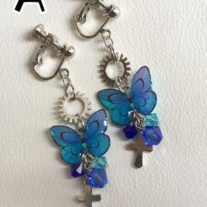 蝶と歯車のイヤリング(全3種)