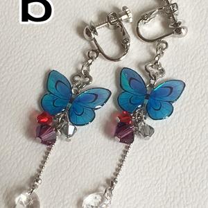 蝶と雫のイヤリング(全3種)