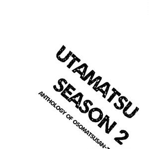 UtaMatsu season 2