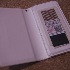 手帳型スマホケース(レイマリ百合)汎用型