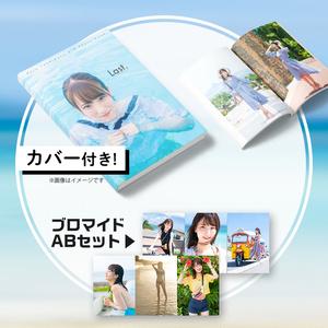 【C96】立花はる新刊&グッズフルセット
