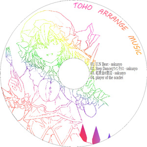 【C93】TOHO ARRANGE MUSIC #1