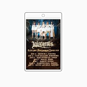 ELECTRIC PENTAGRAM TOUR LANYARD (w/LAMINATED PASS) (LBZZ-0259)