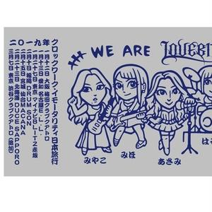 CLOCKWORK IMMORTALITY JAPANESE TEACUP (LBZZ-0125)