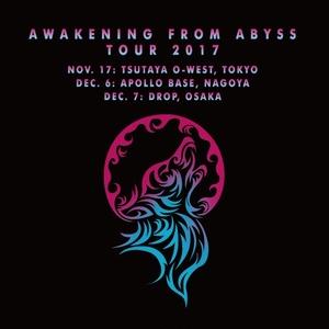 AWAKENING FROM ABYSS T-SHIRT
