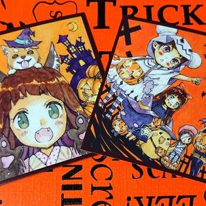 ハロウィン 水彩イラストカード2枚セット