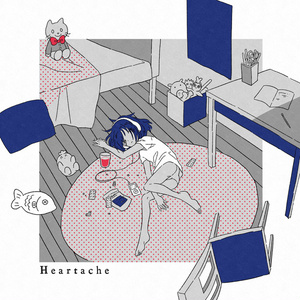 メンヘラコンピ「Heartache」