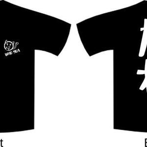 【予約通販】「WHO YUA」Tシャツ
