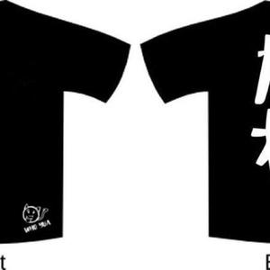 「WHO YUA」Tシャツ
