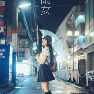 COMITIA120新作「雨女」セット