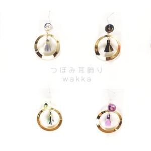 つぼみ耳飾り *wakka