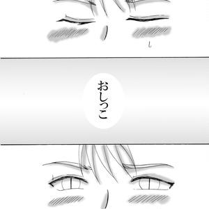 蟹ちゃんの失敗(蟹ちゃんの執事3)