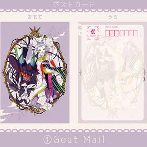 【515M】 ポストカード 各種【オリジナル】