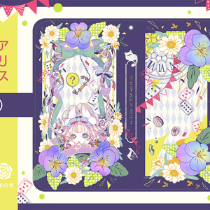 【515M】 手帳型スマホケース(多機種対応タイプ)【オリジナル】