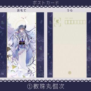 【515M】 ポストカード 各種【刀剣乱舞】