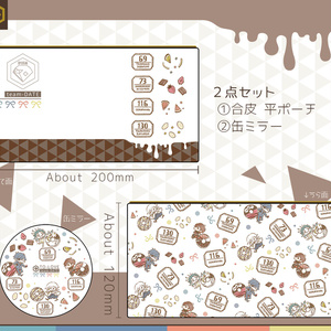 【515M】伊達組 ドーナツ 総柄 合皮ポーチ&缶ミラー セット【刀剣乱舞】