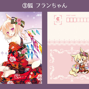 【ましろ】 ポストカード 各種【東方】