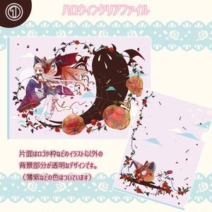 【515M】自家通販 あんしんBOOTHパック 宅急便コンパクト(¥ 520 〜 ¥ 1,120)