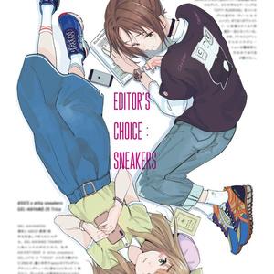 Ciqlo Summer 2019 ぽたキャン△