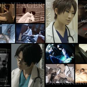 医療ドラマエレリ写真集+DVDディスク【LIFE】