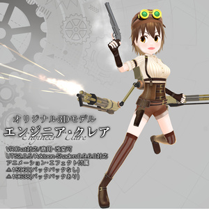 エンジニア・クレア/ VRChat対応3Dモデル
