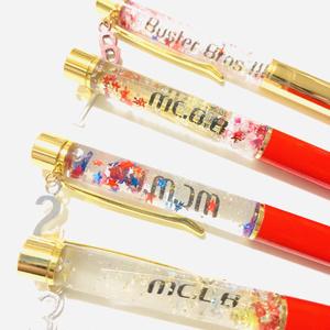 【ヒプマイ】ボールペン