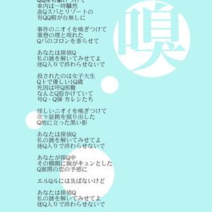 イラスト詩集「5S」