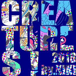 デュエマクリーチャーイメージCD「CREATURES!」
