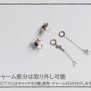 【FF15】2wayビジューピアス/イヤリング