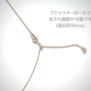 【FF15】星と月のネックレス