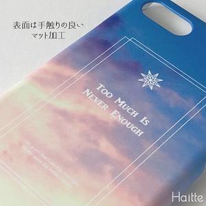 【受注生産】夜明けのiPhoneケース