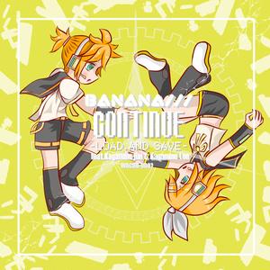 バナナレジメンタルストライプス - CONTINUE -LOAD AND SAVE-