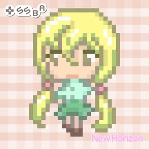 +SSBA - New Horizon