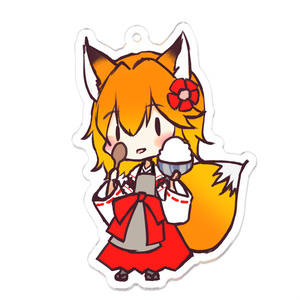 仙狐さんアクキー