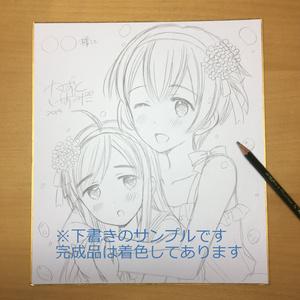 【受注生産】キャラクター2人指定色紙