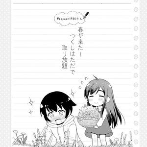 【PDF版】貧乏姉妹物語~アニメ放送10周年記念本~