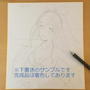 【受注生産】キャラクター指定色紙