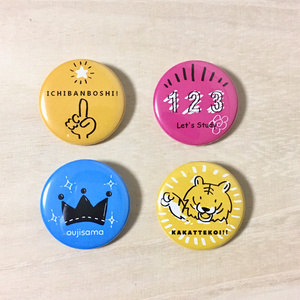 <缶バッジ>Unit Drop Can Badge