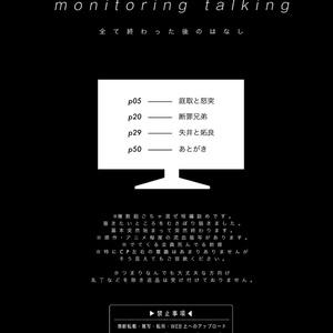 monitoring talking
