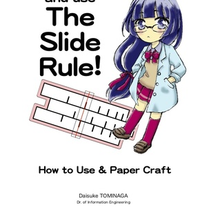 DL版:Let's Make & Use the SLIDE RULE!