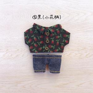 【🎀ぬい】柄シャツ+パンツセット